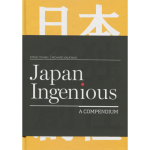 japaningenious-full